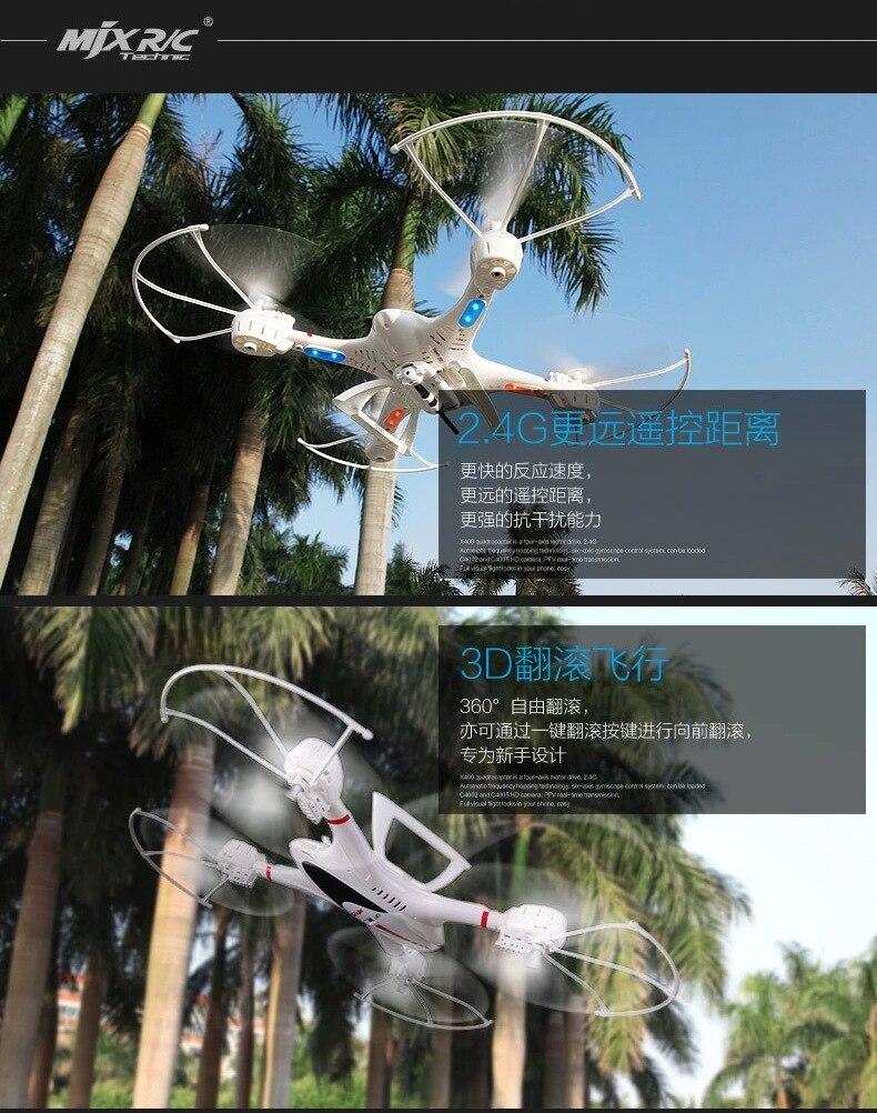 van RTF GHz Quadcopter