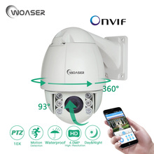 WOASER 4.0MP High Speed Dome IP Camera 10xOptical Zoom 4Megapixels IR distance up to 50 meters IP66 rate protection PTZ Camera