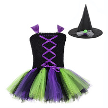 Children Vintage Witch Costume for Girls Criss-Cross Ribbon Evil Wizard Halloween Party Tutu Dress Outfit with Modern Hat