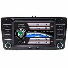 Free Ship Car DVD Player GPS Navigation System for Skoda Octavia Laura 2004 2005 2006 2007