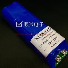 Free shipping  60F 16V (60 million UF) automotive rectifier Intelligent fuel economizer of automobile