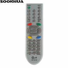SOONHUA Universal LG TV Remote Control For Samsung RM-609CB