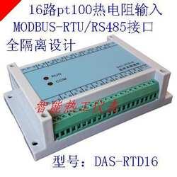 16 дорога PT100 термоэлектрический сопротивление RS485 изоляции Температура передатчик Модуль сбора modbus протокол ADAM40