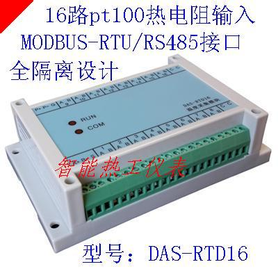 цена на 16 Road PT100 Thermoelectric Resistance RS485 Isolation Temperature Transmitter Acquisition Module MODBUS Protocol ADAM40