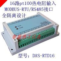 16 Straße PT100 Thermoelektrische Widerstand RS485 Isolierung Temperatur Transmitter Erfassungsmodul Modbus-protokoll ADAM40