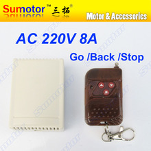 AC 220V 8A MOTOR wireless remote controller switch forward reversal 315MHZ 2 CH RF linear actuator smart house home automatic
