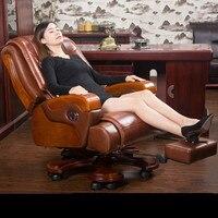 Высокое качество кожаный домашний компьютерный стул вращающийся роскошный офисный стул Удобный домашний Досуг массажный стул босса