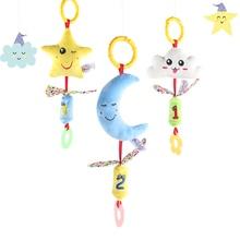Дитячі галасливі діти Campanula іграшки дитячі зубні стрічки дитячі кольорові паперові хмари Місячні зірки роблять іграшки, щоб заспокоїти дитину