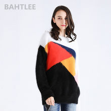 BAHTLEE 2018 Autumn winter women's angora rabbit knitted pullovers sweater long sleeve o-neck keep warm Polychromatic patchwork(China)