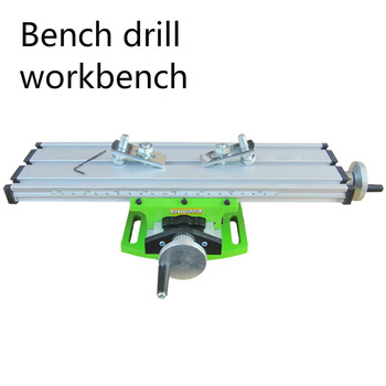 The new upgrade miniature bench bench miniature high-speed precision bench drill milling machine table Multifunctional Bracket