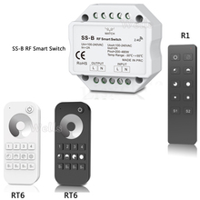 SS-B RF Smart Switch Output AC100-240V 2A 480W RF smart switch with relay output Smart Switch compatible R1 RT6 remote dimmer