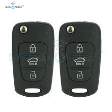 Best price Flip remote key 3 button with 46Chip TOY48 434Mhz for Hyundai ix35 folding car key free shipping flip remote key with 46chip 3 button toy48 434mhz for kia folding car key remtekey