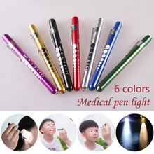 1pcs Mini Medical Nurse Physician Pocket Penlight Torch Light Doctors Clinical LED Flashlight Mouth Ear Care Inspection Lamp