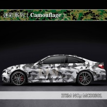 Camouflage custom car sticker bomb Camo Vinyl Wrap Car With Air Release snowflake Body StickerMC003