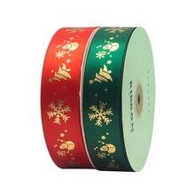 Высокое качество 25yard Рождество ленты, украшения для подарка, упаковка лента для Chiristmas подарок