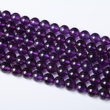 6 8mm Natural AAA Round Amethyst Stone Purple Quartz Crystal Loose Gemstone Beads Accessory Bracelet Necklace DIY Jewelry Making