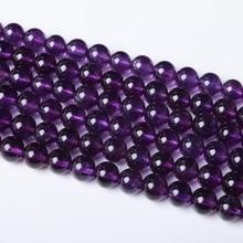 цены на 6 8mm Natural AAA Round Amethyst Stone Purple Quartz Crystal Loose Gemstone Beads Accessory Bracelet Necklace DIY Jewelry Making  в интернет-магазинах