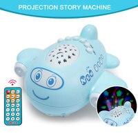 Детская RC проекция RC самолет проектор самолет игрушка-проектор розовый синий пластик обучающая машина для кукольного театра