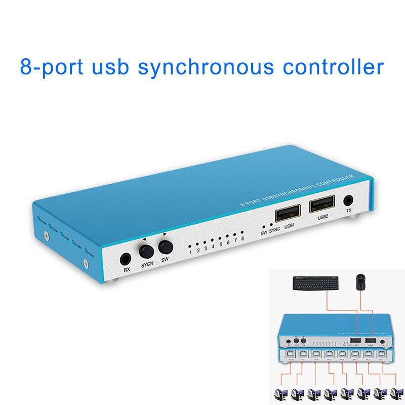 Contrôleur synchrone de souris de clavier d'usb de synchronisation de 8 ports pour le contrôle de jeu de PC Multiple