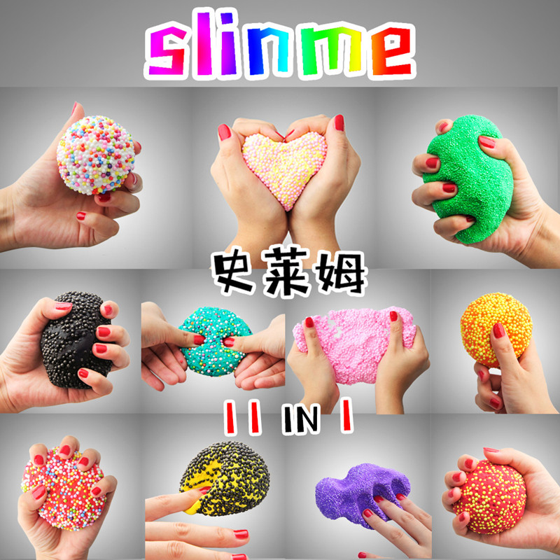Fluffy Floam Slime Scented Stress Relief No Borax Kids Toy Sludge Toys Cotton mud release clay Toys Plasticine antistress slime
