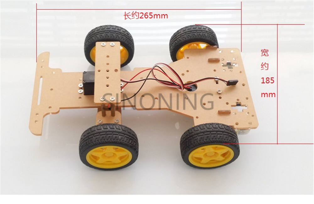 Steering engine 4 wheel 2 Motor Smart Robot Car Chassis kits DIY For Arduino with FUTABA