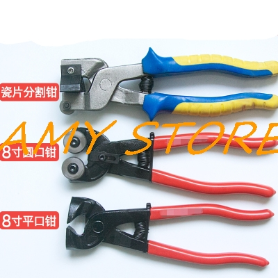 3PCS 8(200mm) DIY Mosaic Pliers Set Glass Pliers Tile Wheeled Cutter Nippers Crimper