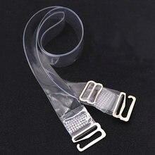 Женский Регулируемый силиконовый бюстгальтер с металлической