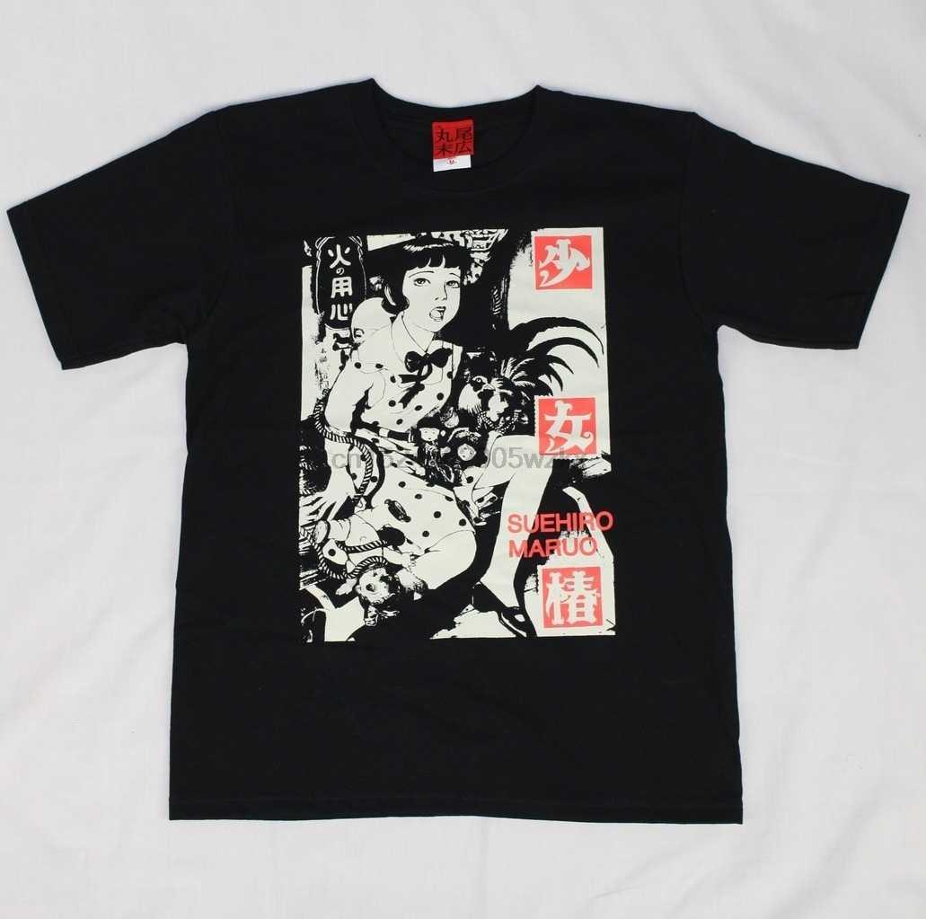 95f4846728d Fashion Man Suehiro Maruo Printed T Shirts Short Sleeve Funny Tee Casual  Tops