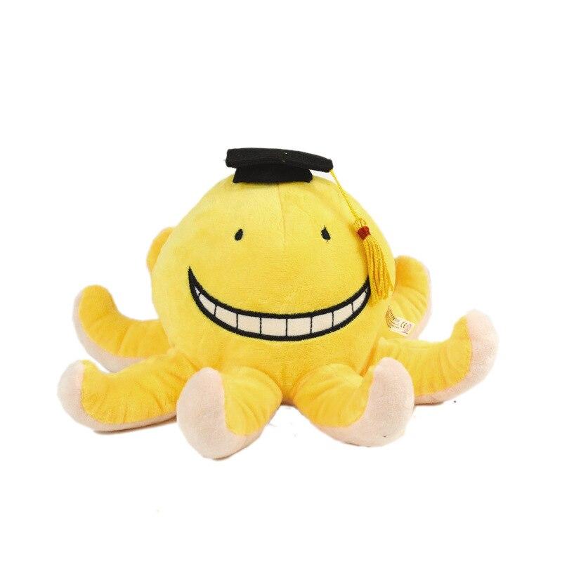 Stuffed animals plush soft kawaii have love.kid toys Pillow Octopus creative cartoon plush toys girlfriend gift birthday gift