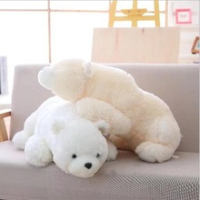 купить New Arrival Cute Polar Bear Soft Plush Toy Stuffed Animal Bear Plush Doll Toys For Children по цене 1951.98 рублей