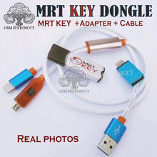 latest original MRT Dongle 2 mrt key 2 unlock Flyme account or remove password imei repair BL unlock Fully activate version(China)