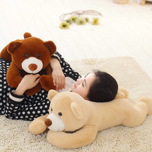 70cm 2017 New Creative Bear plush Toys Lying On Front bear Cloth doll brown yellow birthday