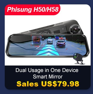 Phisung-Car-DVR-2_02
