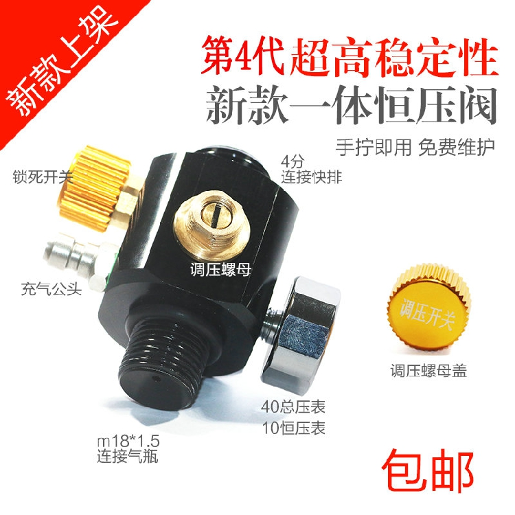 Constant pressure valve can be adjusted externally QE-04 electric pressure cooker pressure cooker pressure limiting valve safety valve pressure valve 80kpa