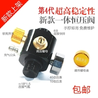 Constant pressure valve can be adjusted externally QE-04
