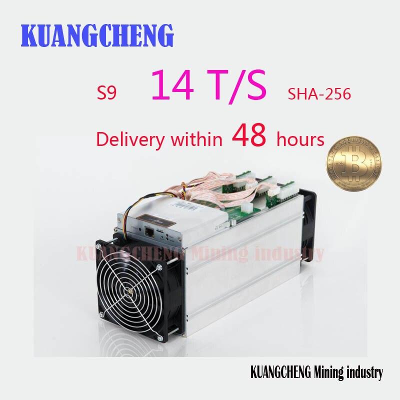 KUANGCHENG Mines anciennes BITMAIN antminer S9 14TH avec ALIMENTATION Bitcoin Mineur Asic Btc Mineur Travail dans la BCC btc pcc sha256