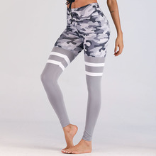 099a83c8026c7 Double Striped Women Camouflage Fitness Leggings Sexy Breathable Mesh  Splice Slim Leggings Camo Print High Waist