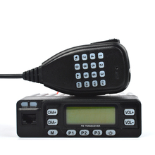 199 channels vhf uhf Dual band car mounted 25W walkie talkie TC-898UVS