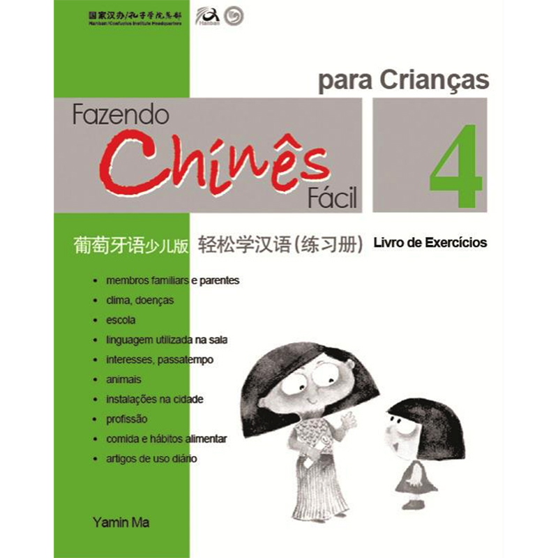 Chinese Made Easy for Kids Workbook 4 Portuguese Edition Simplified Chinese Learning Chinese Workbook for Children chinese made easy for kids workbook 2 portuguese edition simplified chinese learning chinese workbook for children