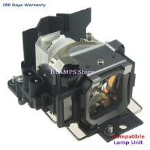 Replacement Projector Lamp Module LMP-C162 LMPC162 For SONY VPL-CS20 VPL-CS20A VPL-CX20 VPL-CX20A With180 Days Warranty цена в Москве и Питере