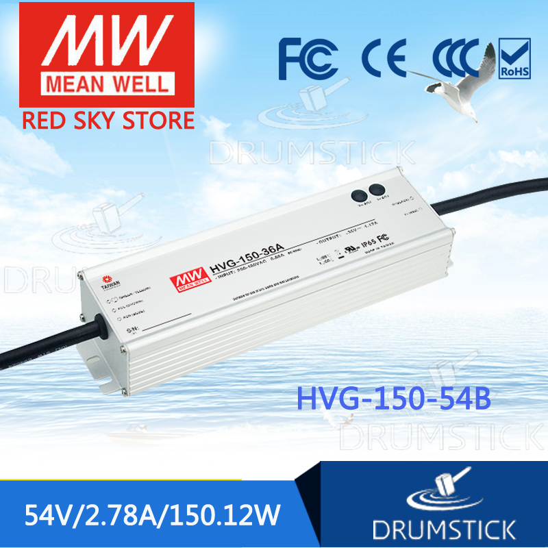 MEAN WELL HVG-150-54B 54V 2.78A meanwell HVG-150 54V 150.12W Single Output LED Driver Power Supply B type mean well clg 150 12b 12v 11a meanwell clg 150 12v 132w single output led switching power supply [real6]