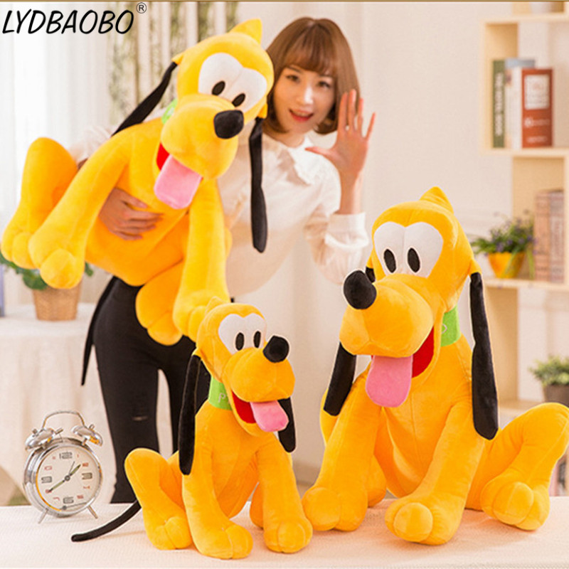 LYDBAOBO 1PC 60CM Huge Size Cartoon Cute Pluto Plush Toys Goofy Dog Daisy Duck Friend Pluto Stuffed Toy Children Kids Girl Gifts duck dynasty dd800002 miss kay duck with chew guard technology tough plush dog toy small