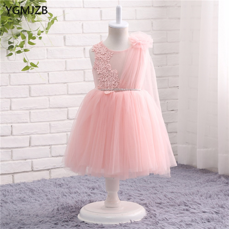 Pink Flower Girl Dresses for Weddings Cap Sleeves Lace Tulle Pageant Ball Gown Birthday First Communion Dresses Prom Dress