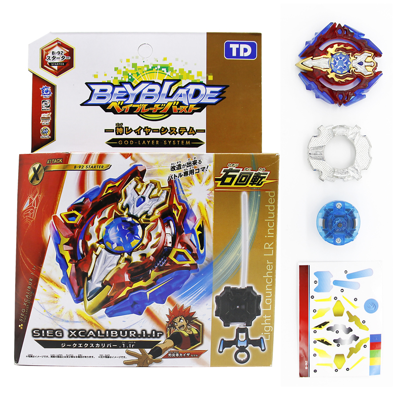 2-Styles-Tomy-Metal-Beyblade-Burst-Toys-Arena-Sale-Bursting-Gyroscope-Containing-Emitter-Hobbies-Spinning-Top (4)