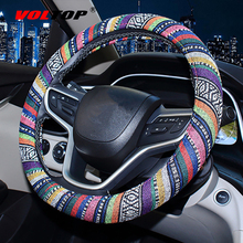 Folk-custom Car Ornaments Flax Steering Wheel Cover Accessories Fashion Breathable Non-slip Four Seasons Universal 36-38cm