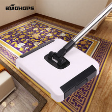 Spinning Broom Brush Magic Broom Sweeping Machine Without Electricity Hand Push Sweeper Dustpan Hard Floor Vassoura цена