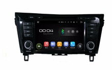 1024*600 Android 5.1 HD 2 din 8″ Car DVD Player for NISSAN QashQai X-Trail 2014 With GPS 3G/WIFI Bluetooth IPOD TV Radio USB