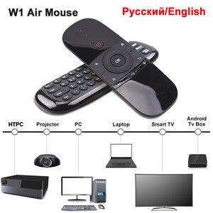 New Original W1 Keyboard Mouse