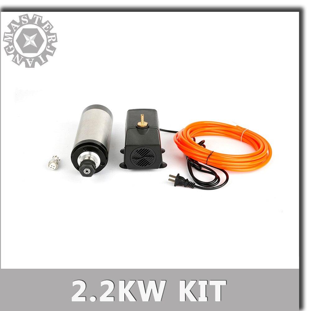 2 2KW 220V 80mm Spindle Water Cooled Kit 2200W ER20 Milling Spindle Motor 75W 3 2M