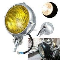 세련된 빈티지 베이츠 스타일 오토바이 헤드 라이트 램프 H4 Harley Chopper Sportster Softail Custom